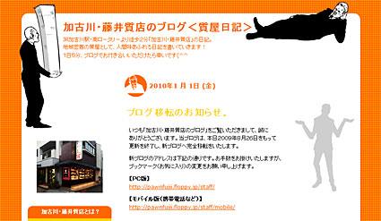 kakogawa78blog.jpg