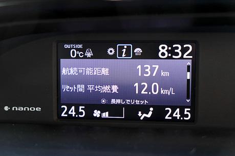 P1080025.jpg
