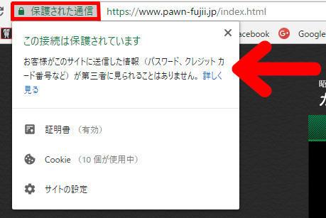 fujii78.jpg