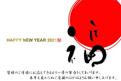 jp21t_fu_0039.jpg
