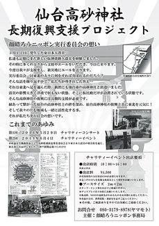 20120421-2.jpg