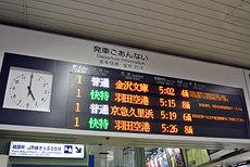 DSC_4913.jpg