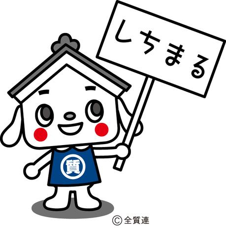 shichimaru.jpg