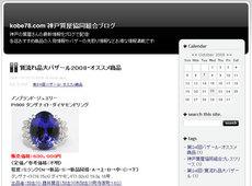 Kobe78_3