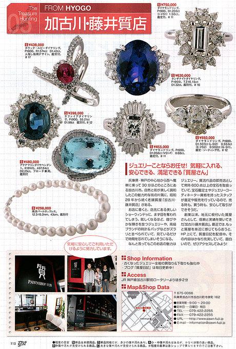 Brandstyle09022