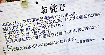 20081005193659