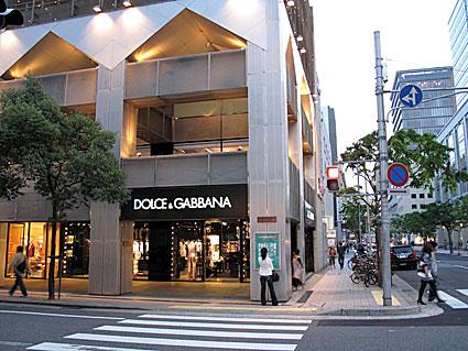 阪神高速道路株式会社 ドライバーズサイト